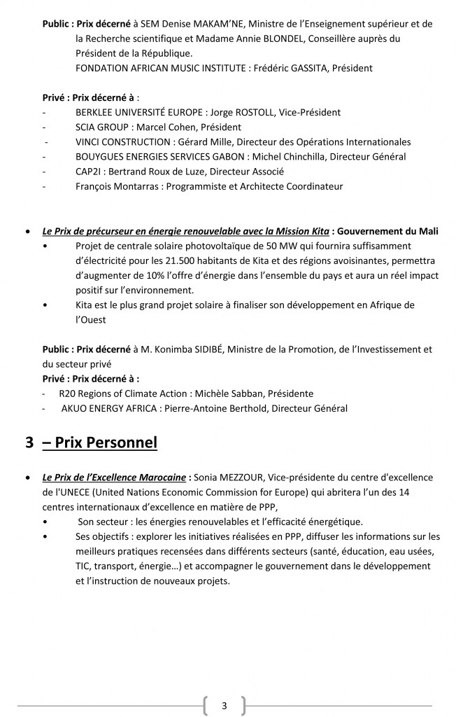 7emes rencontres internationales des partenariats publics prives / ppp 2016